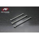 Light Aluminum Alloy CVD 89mm-C Bone x1pcs