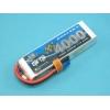 Akku LiPol Xpower 4000-3S EX (35C)