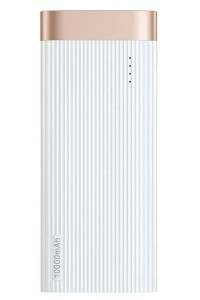 Parallel Line Portable Power Bank 10000mAh (White)
