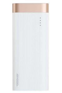 Parallel Line Portable Power Bank 10000mAh (White)